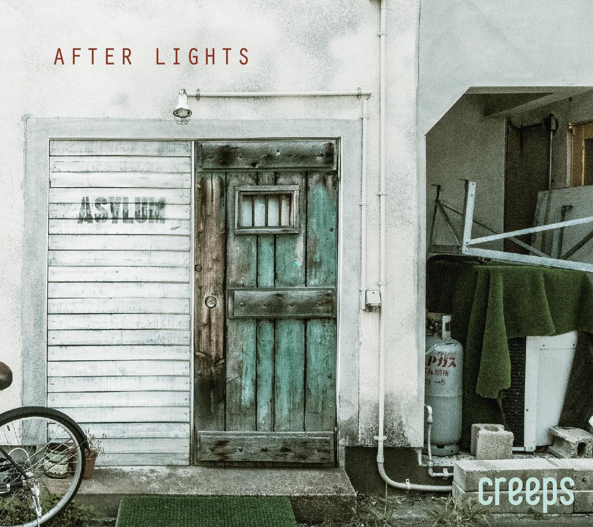 creeps after lights